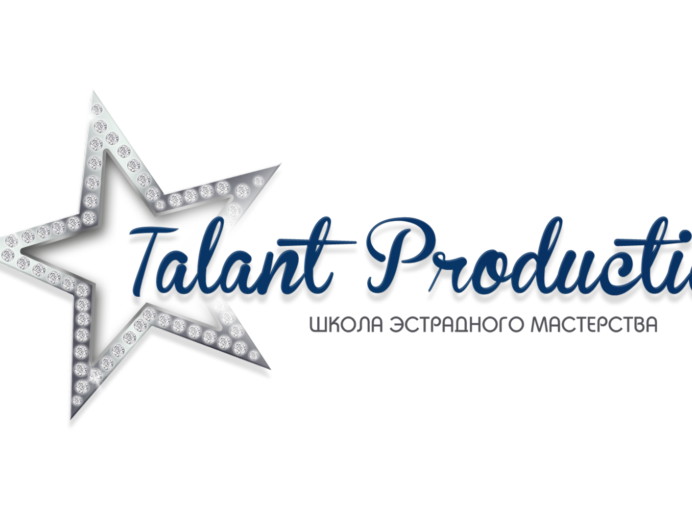 """""""Talant Production"""" - верный путь к успеху!"""