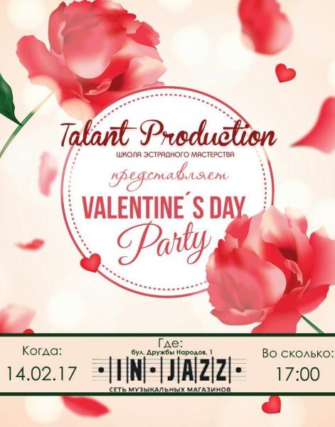 14 февраля состоится VALENTINE'S DAY PARTY