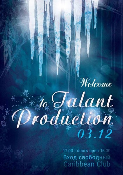 "WELCOME TO ""TALANT PRODUCTION"" В CARIBBEAN CLUB"