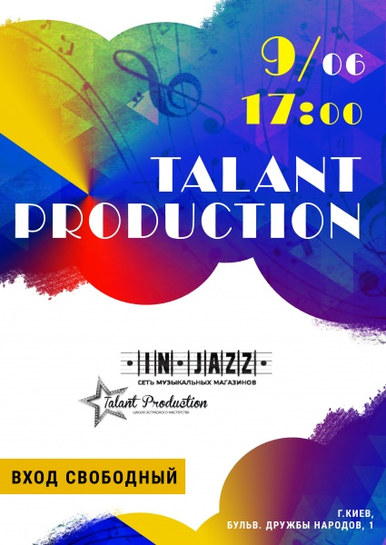 "ПРИГЛАШАЕМ НА КОНЦЕРТ ""TALANT PRODUCTION"" В INJAZZ"