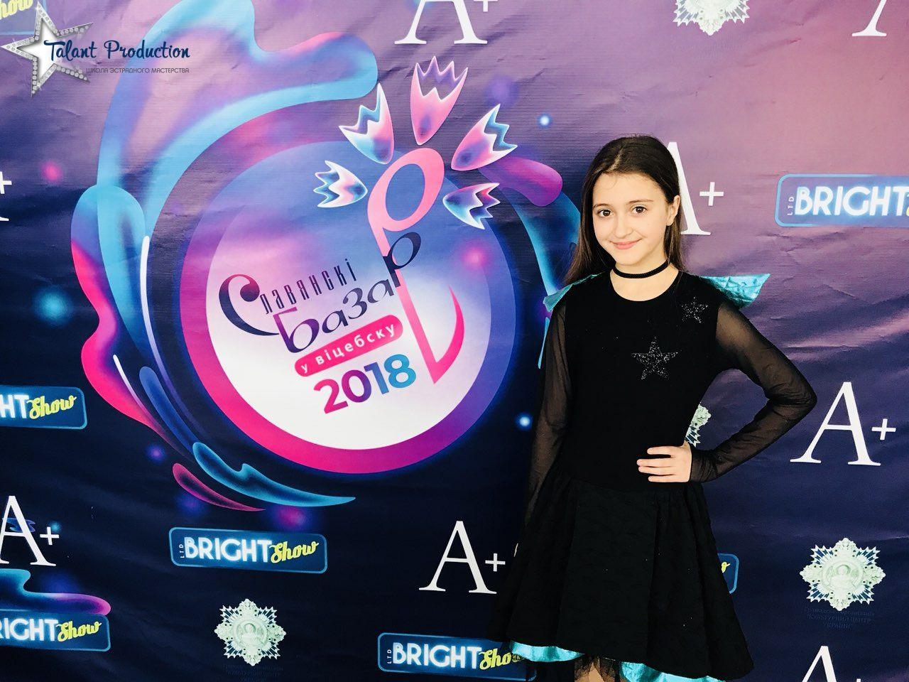 "Артистка ""Talant Production"" Дарья Жаркова стала финалисткой отборочного тура"