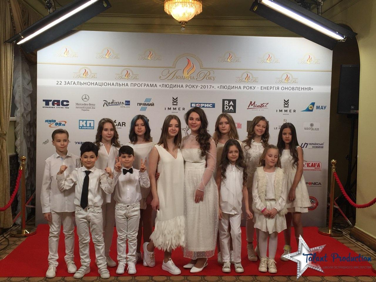 """Артисты """"Talant Production"""" на ежегодной премии """"Людина року"""" выступят с финальным номером"""