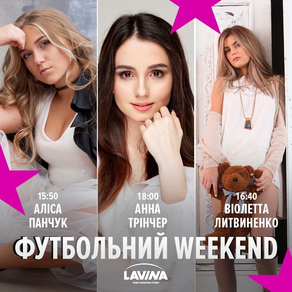 "Артистка ""Talant Production"" Анна Тринчер"