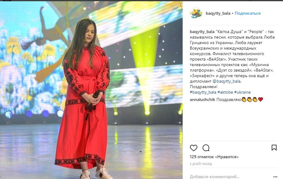 """Артистка """"Talant Production"""" Любовь Гриценко стала лауреатом международного конкурса"""