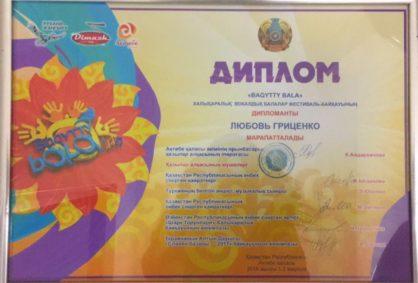 """Выступление артистки """"Talant Production"""" Марьяны Савонюк"""