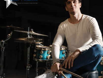 Профессиональное обучение игре на барабанах
